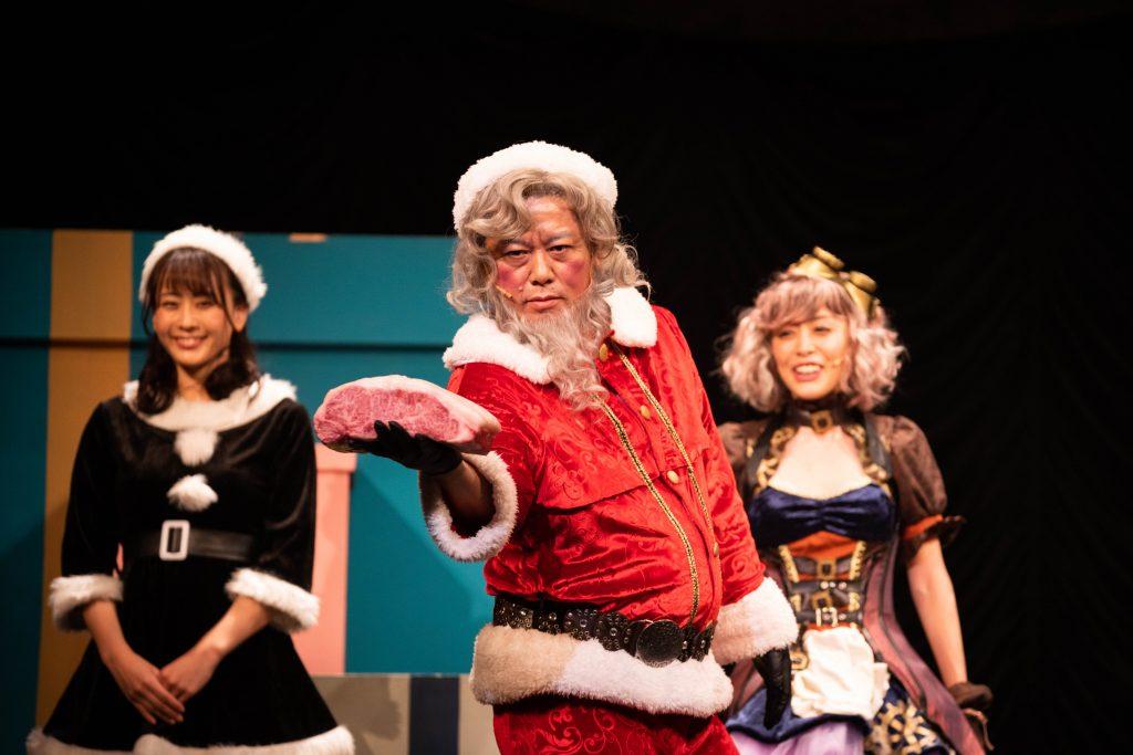 クリスマスキャロル ホリエモン 堀江貴文 WAGYUMAFIA