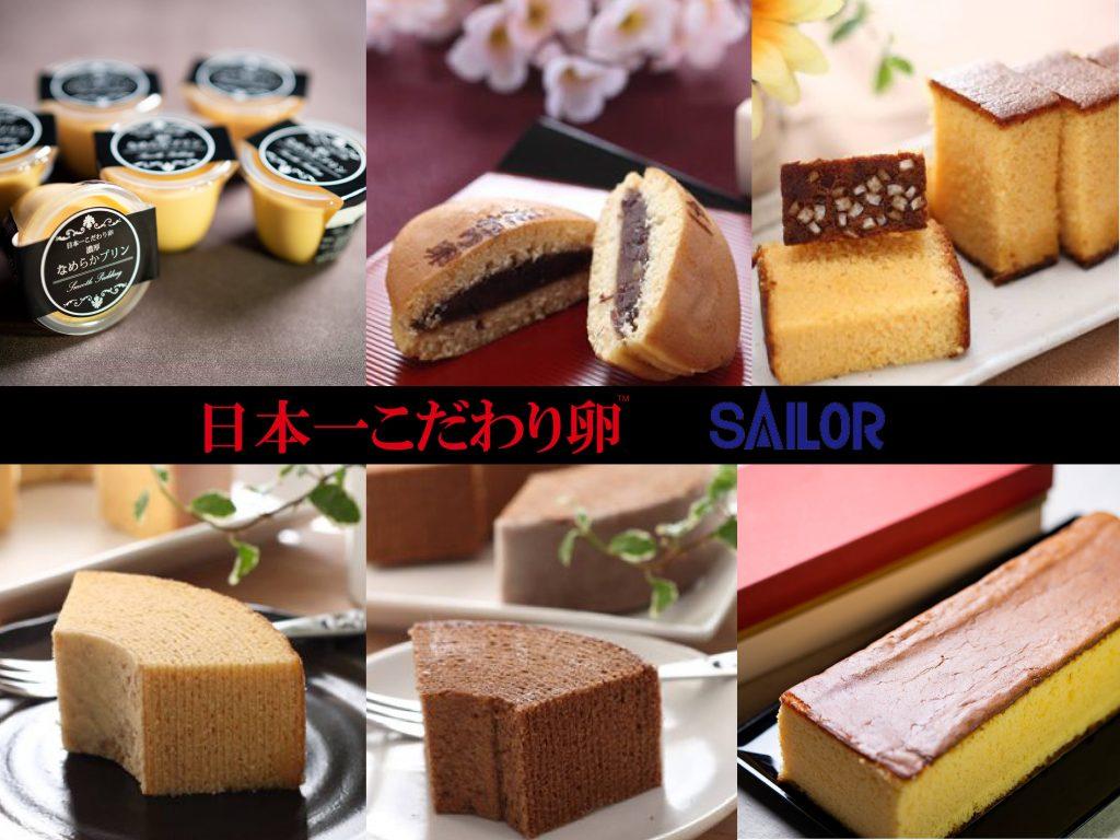 日本一こだわり卵 SAILOR ホリエモングルメ祭 大阪