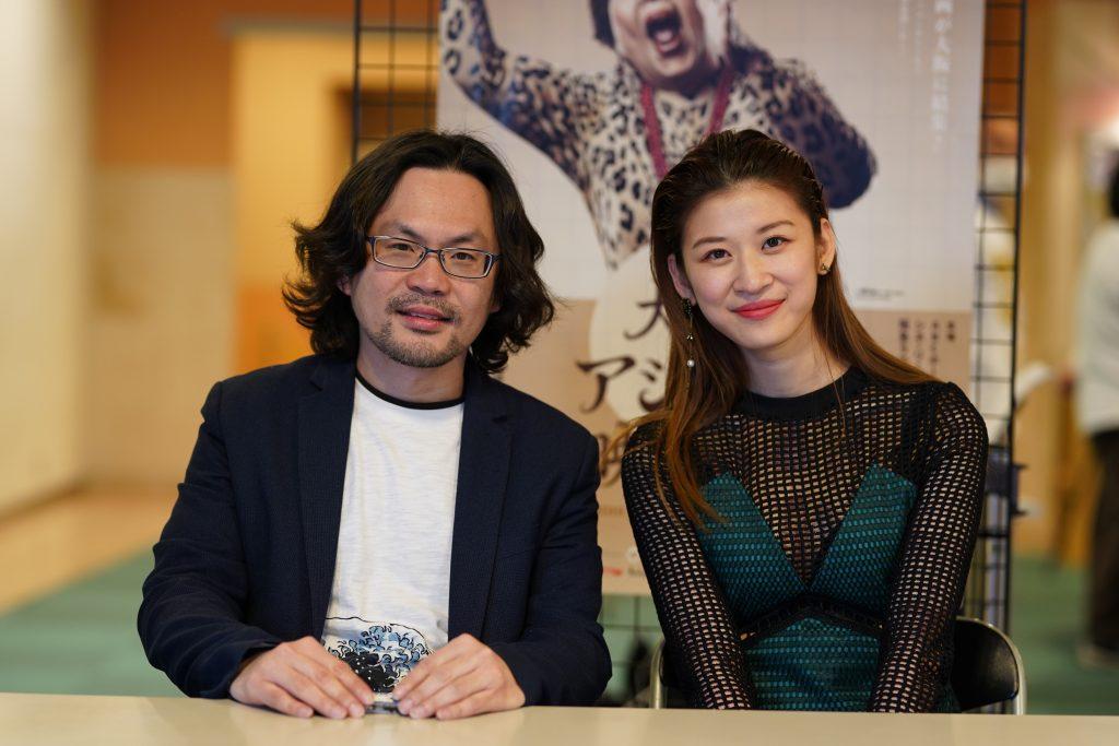 大阪アジアン映画祭