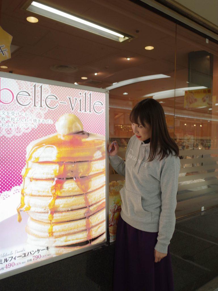 梅田 ホワイティうめだ パンケーキ belle-ville ベルヴィル